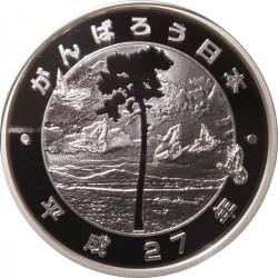 Кованица > 1000јена, 2015 - Јапан  (Fishing Boat) - reverse
