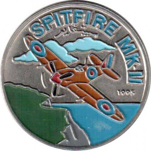 Saharawi 100 Pesetas KM 23 1995 Plane Spitfire MKII Aircraft Color Sahara UNC