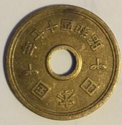 Moneta > 5jenos, 2006 - Japonija  - reverse