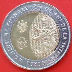 Münze > 10Lei, 2018 - Moldawien   (25 Jahre Nationale Währung) - reverse