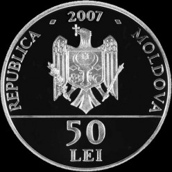 Moneda > 50lei, 2007 - Moldavia  (Popular tradition – Pottery) - reverse