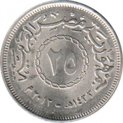 Moeda > 25piastres, 2008-2018 - Egito  - reverse