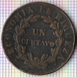 Moneta > 1centavo, 1851 - Cile  (Stella sollevata) - obverse