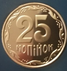 Moneda > 25kopiyok, 2018 - Ucrania  - reverse