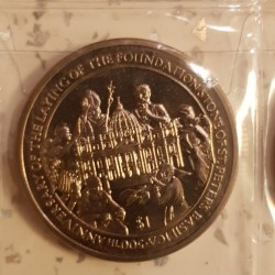 Moneta > 1dollaro, 2006 - Sierra Leone  (500° anniversario -  Posa della prima pietra della Basilica di San Pietro) - reverse