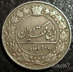 錢幣 > 100第納爾, 1926-1928 - 伊朗  - obverse