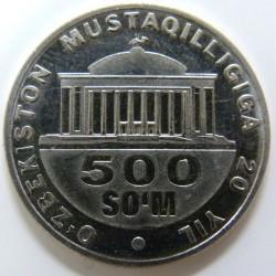 Moneda > 500so'm, 2011 - Uzbekistán  (20 aniversario de la Independencia de Uzbekistán) - reverse