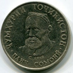 מטבע > 5סומוני, 2018 - טג'יקיסטן  - reverse