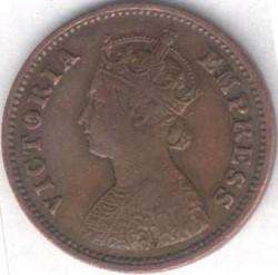 מטבע > ½פייסה, 1885-1901 - הודו הבריטית  - reverse
