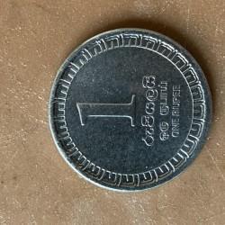 Coin > 1rupee, 2017 - Sri Lanka  - obverse