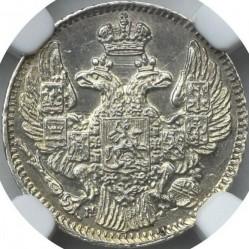 Монета > 5копеек, 1835 - Россия  (Серебро /серый цвет/) - obverse