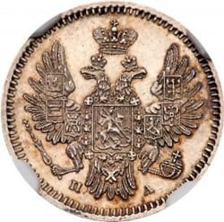 Монета > 5копеек, 1850 - Россия  (Серебро /серый цвет/) - obverse