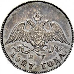 Монета > 10копеек, 1826-1831 - Россия  - obverse
