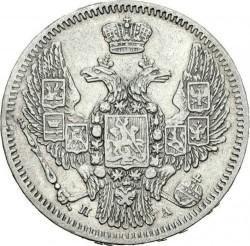 Coin > 10kopeks, 1847 - Russia  - obverse