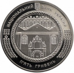 Монета > 5гривен, 2012 - Украина  (Памятники архитектуры Украины - Синагога в Жовкве) - obverse