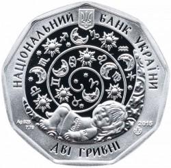 Moneta > 2hrywny, 2015 - Ukraina  (Horoskop dziecięcy - Koziorożec) - obverse
