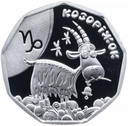 Moneta > 2hrywny, 2015 - Ukraina  (Horoskop dziecięcy - Koziorożec) - reverse