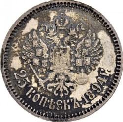 Mynt > 25kopeks, 1886-1894 - Russland  - reverse
