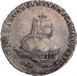 Монета > 1полтина, 1742-1761 - Россия  - obverse