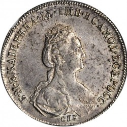 Монета > 50копеек(полтина), 1777-1779 - Россия  - obverse