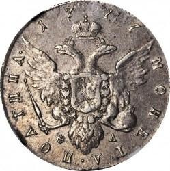 Монета > 50копеек(полтина), 1777-1779 - Россия  - reverse
