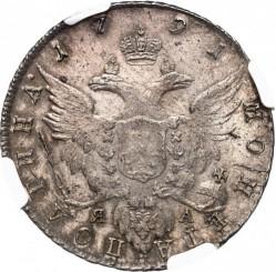 Moneda > 1poltina, 1785-1796 - Rusia  - reverse