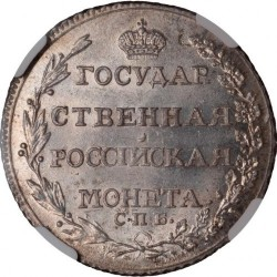 Münze > 1Poltina, 1802-1805 - Russland  - obverse