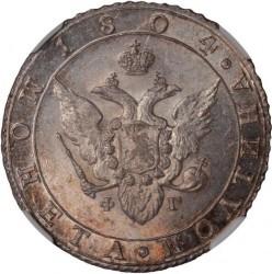 Münze > 1Poltina, 1802-1805 - Russland  - reverse
