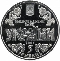 Монета > 5гривен, 2006 - Украина  (10 лет Конституции) - obverse