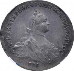 Monēta > 1poltina, 1762-1765 - Krievija  - obverse