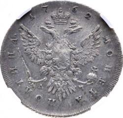 Monēta > 1poltina, 1762-1765 - Krievija  - reverse