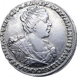 Mynt > 1poltina, 1726-1727 - Russland  - obverse