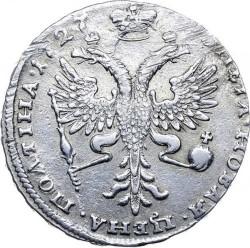Mynt > 1poltina, 1726-1727 - Russland  - reverse