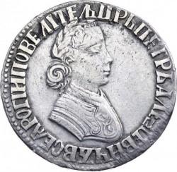 Монета > 1полтина, 1704-1705 - Русия  - obverse