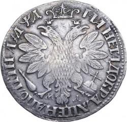 Монета > 1полтина, 1704-1705 - Русия  - reverse