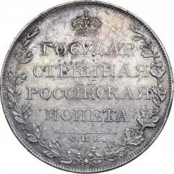 Münze > 1Rubel, 1807-1809 - Russland  - reverse