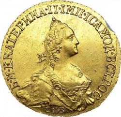Moneda > 5rubles, 1766-1776 - Rússia  - obverse