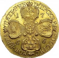 Moneda > 5rubles, 1766-1776 - Rússia  - reverse