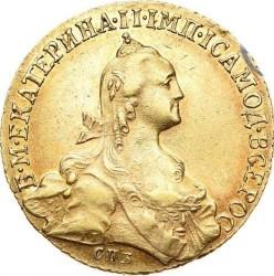 Monēta > 10rubļu, 1766-1776 - Krievija  - obverse