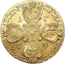 Monēta > 10rubļu, 1766-1776 - Krievija  - reverse