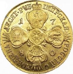 Monēta > 10rubļu, 1777-1782 - Krievija  - reverse