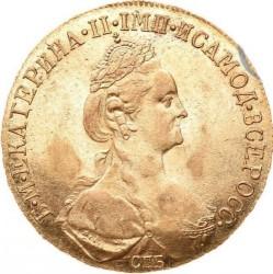 Monēta > 10rubļu, 1777-1782 - Krievija  - obverse