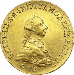 Coin > 5rubles, 1762 - Russia  - obverse
