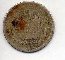 Монета > 5сентаво, 1885-1887 - Коста-Ріка  - reverse