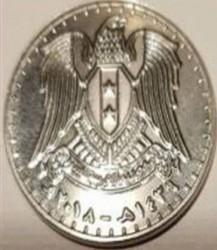 Монета > 50фунтів, 2018 - Сирія  - obverse