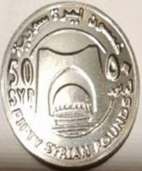 Монета > 50фунтів, 2018 - Сирія  - reverse