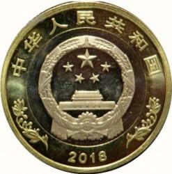 Moneta > 10yuan, 2018 - Cina  (40° anniversario - Riforma) - obverse