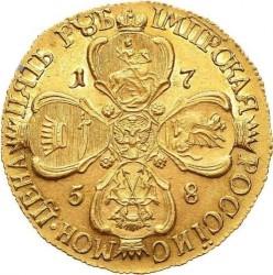 Mynt > 5rubles, 1755-1759 - Ryssland  - reverse