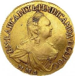 Moneda > 2rublos, 1756-1758 - Rusia  - obverse