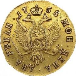 Moneda > 2rublos, 1756-1758 - Rusia  - reverse